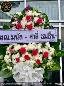 wreath ratchaburi Watermarked22(2562-03-31-1858)