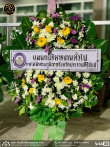 wreath ratchaburi Watermarked22(2562-04-11-0034)