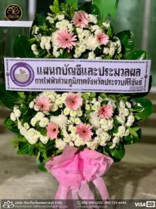wreath ratchaburi Watermarked23(2562-04-11-0034)