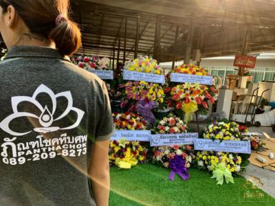 wreath ratchaburi Watermarked24(2562-02-11-1745)