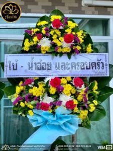 wreath ratchaburi Watermarked24(2562-03-31-1858)