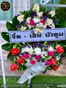 wreath ratchaburi Watermarked25(2562-03-27-2152)