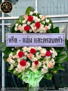 wreath ratchaburi Watermarked25(2562-03-31-1859)-2