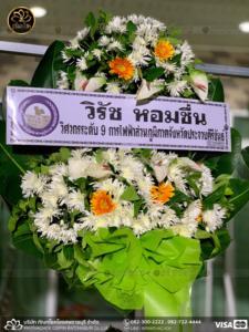 wreath ratchaburi Watermarked25(2562-04-11-0035)