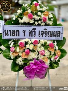 wreath ratchaburi Watermarked26(2562-03-27-2152)