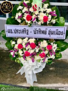 wreath ratchaburi Watermarked26(2562-03-31-1859)