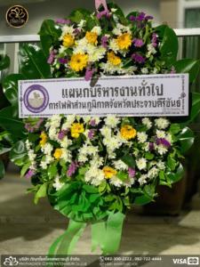 wreath ratchaburi Watermarked26(2562-04-11-0035)