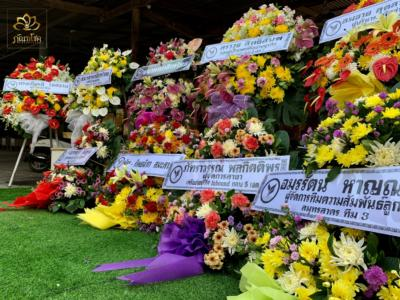 wreath ratchaburi Watermarked27(2562-02-11-1746)-2