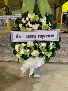 wreath ratchaburi Watermarked27(2562-02-14-2150)