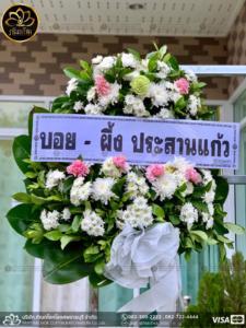 wreath ratchaburi Watermarked27(2562-03-27-2152)