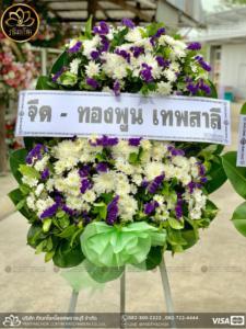 wreath ratchaburi Watermarked28(2562-03-27-2153)