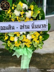 wreath ratchaburi Watermarked28(2562-03-31-1900)