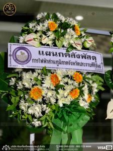wreath ratchaburi Watermarked28(2562-04-11-0035)