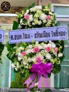 wreath ratchaburi Watermarked29(2562-03-27-2153)