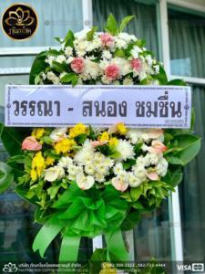 wreath ratchaburi Watermarked29(2562-03-31-1900)