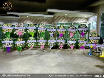 wreath ratchaburi Watermarked29(2562-04-11-0036)