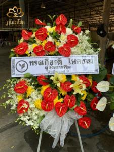 wreath ratchaburi Watermarked3(2562-02-11-1738)
