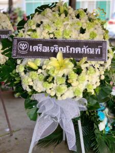 wreath ratchaburi Watermarked3(2562-02-21-0128)