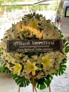 wreath ratchaburi Watermarked3(2562-03-11-1107)