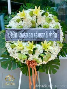wreath ratchaburi Watermarked3(2562-03-17-1317)