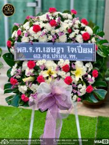 wreath ratchaburi Watermarked3(2562-03-20-1644)