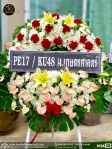 wreath ratchaburi Watermarked3(2562-03-25-1406)