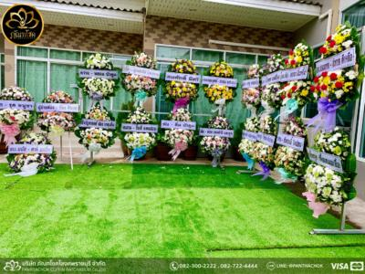 wreath ratchaburi Watermarked3(2562-03-27-2144)