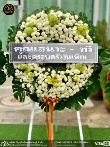 wreath ratchaburi Watermarked3(2562-04-03-1949)
