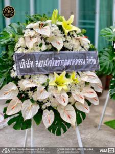 wreath ratchaburi Watermarked3(2562-04-16-2007)
