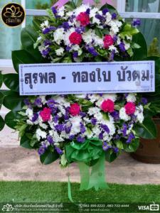 wreath ratchaburi Watermarked30(2562-03-27-2153)