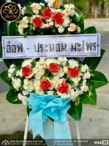 wreath ratchaburi Watermarked30(2562-03-31-1900)