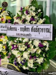 wreath ratchaburi Watermarked30(2562-04-11-0036)