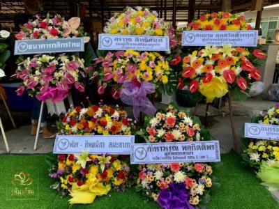 wreath ratchaburi Watermarked31(2562-02-11-1747)