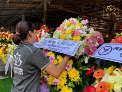 wreath ratchaburi Watermarked32(2562-02-11-1747)
