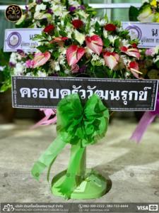 wreath ratchaburi Watermarked32(2562-04-11-0036)