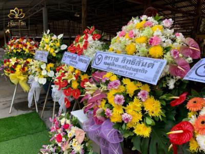 wreath ratchaburi Watermarked33(2562-02-11-1747)