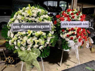 wreath ratchaburi Watermarked35(2562-02-14-2153)
