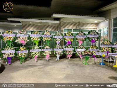 wreath ratchaburi Watermarked35(2562-04-11-0037)