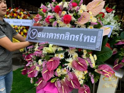 wreath ratchaburi Watermarked37(2562-02-11-1748)