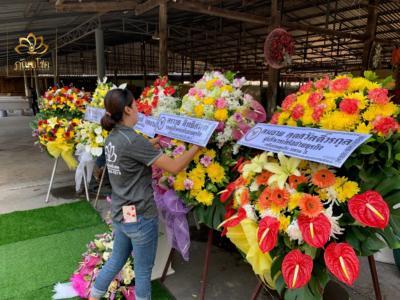 wreath ratchaburi Watermarked39(2562-02-11-1749)