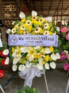 wreath ratchaburi Watermarked4(2562-02-11-1738)