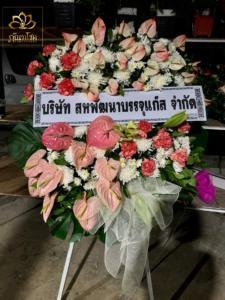 wreath ratchaburi Watermarked4(2562-02-14-2138)