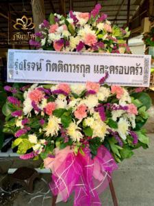 wreath ratchaburi Watermarked4(2562-02-15-1756)