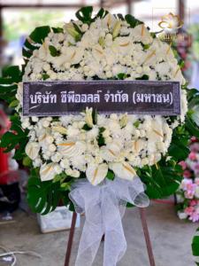 wreath ratchaburi Watermarked4(2562-02-21-0128)