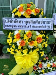 wreath ratchaburi Watermarked4(2562-02-27-2053)