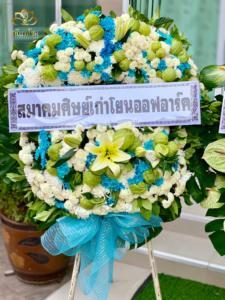 wreath ratchaburi Watermarked4(2562-03-02-1414)