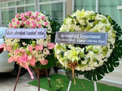 wreath ratchaburi Watermarked4(2562-03-03-1509)