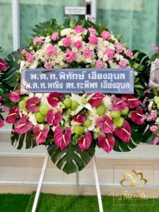 wreath ratchaburi Watermarked4(2562-03-09-2052)