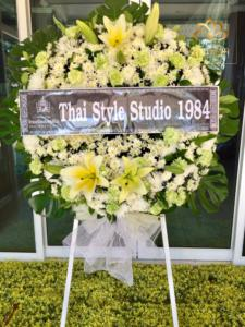wreath ratchaburi Watermarked4(2562-03-11-1107)