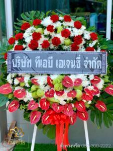 wreath ratchaburi Watermarked4(2562-03-17-1317)